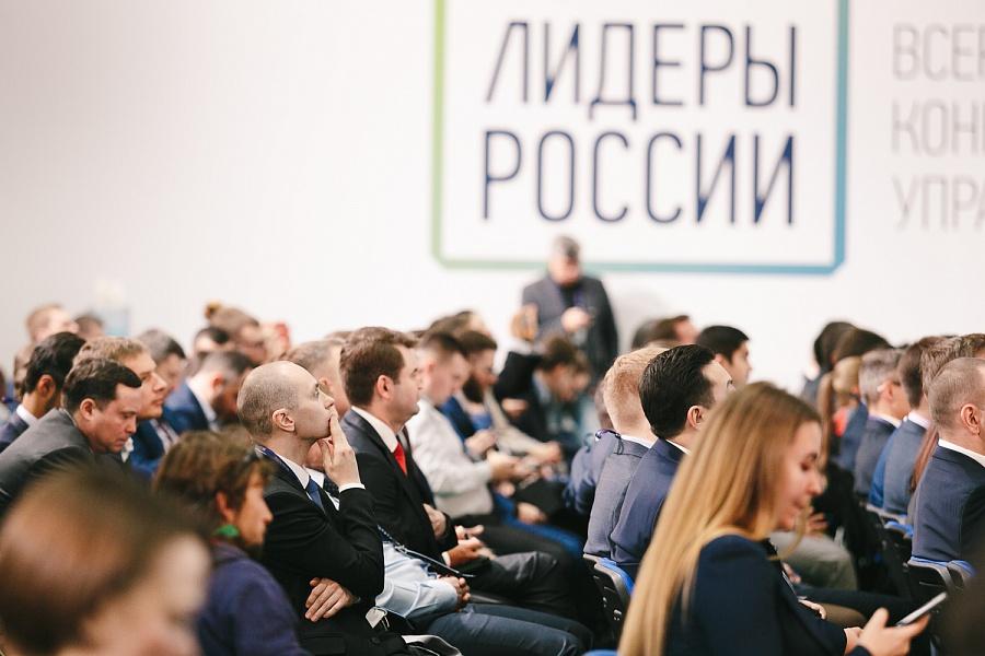 В полуфинал конкурса «Лидеры России»  приглашены 7 представителей Тверской области