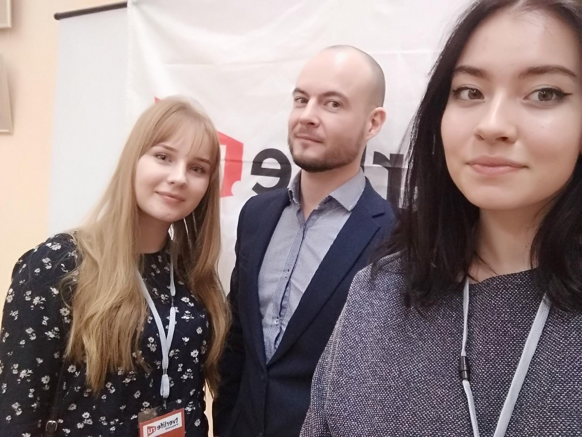 В Твери рассказали, как журналисту найти себя на рынке труда