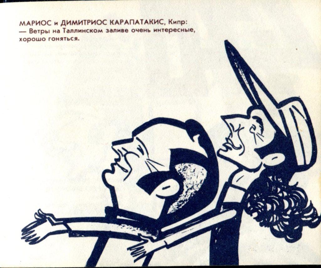 Живая легенда часть 3:  Александр Харченко  рассказал «Тверьлайф» о международных парусных регатах