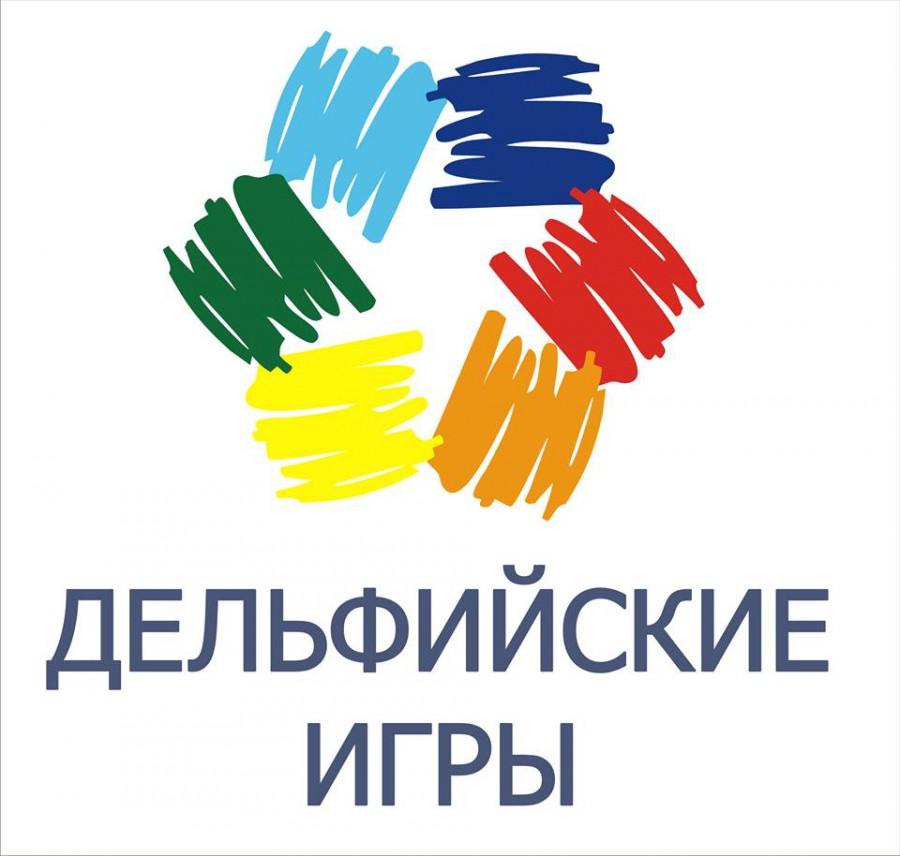 В Тверской области стартовал региональный этап  Дельфийских игр России