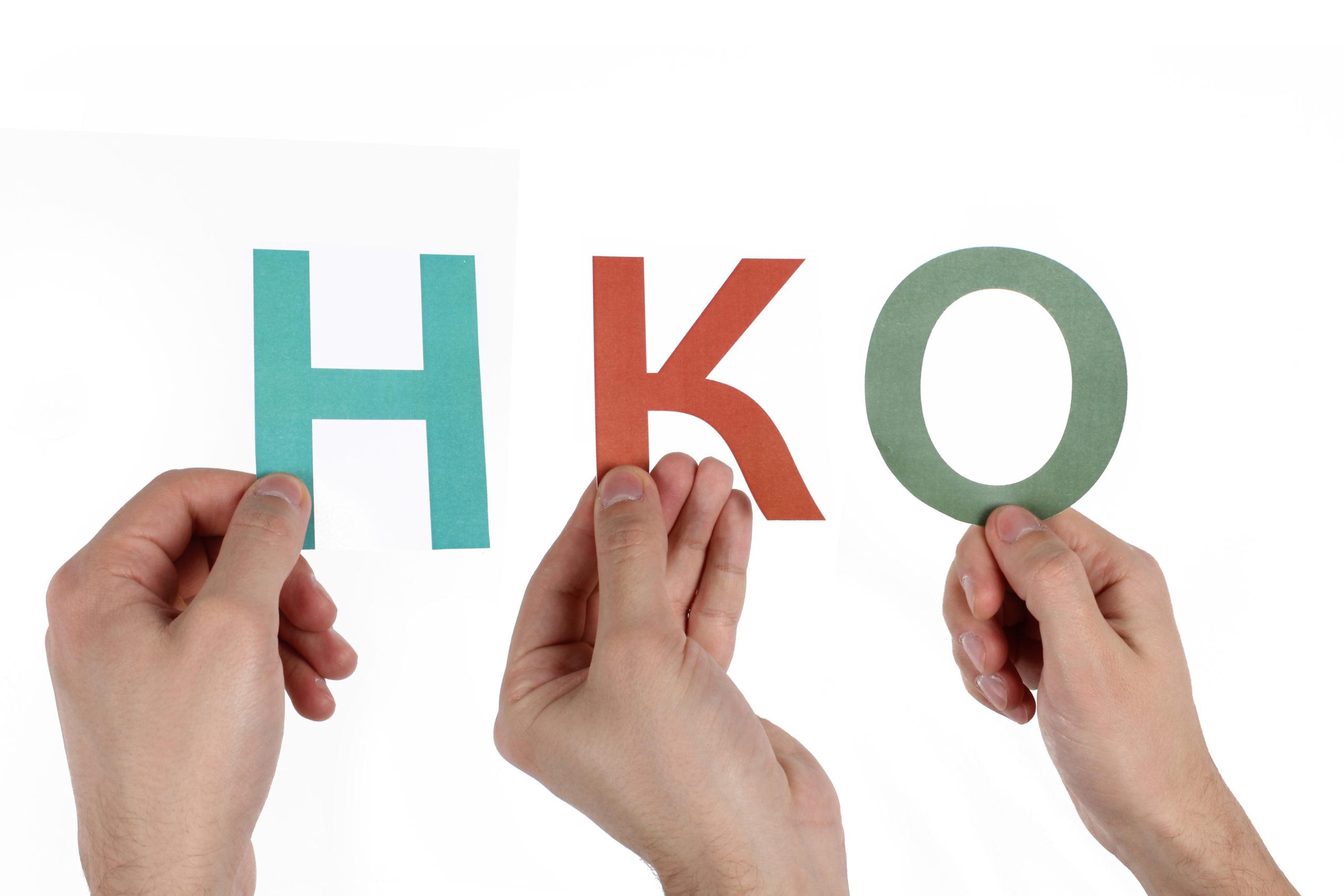 В Тверской области социально ориентированным НКО предоставят гранты на реализацию проектов