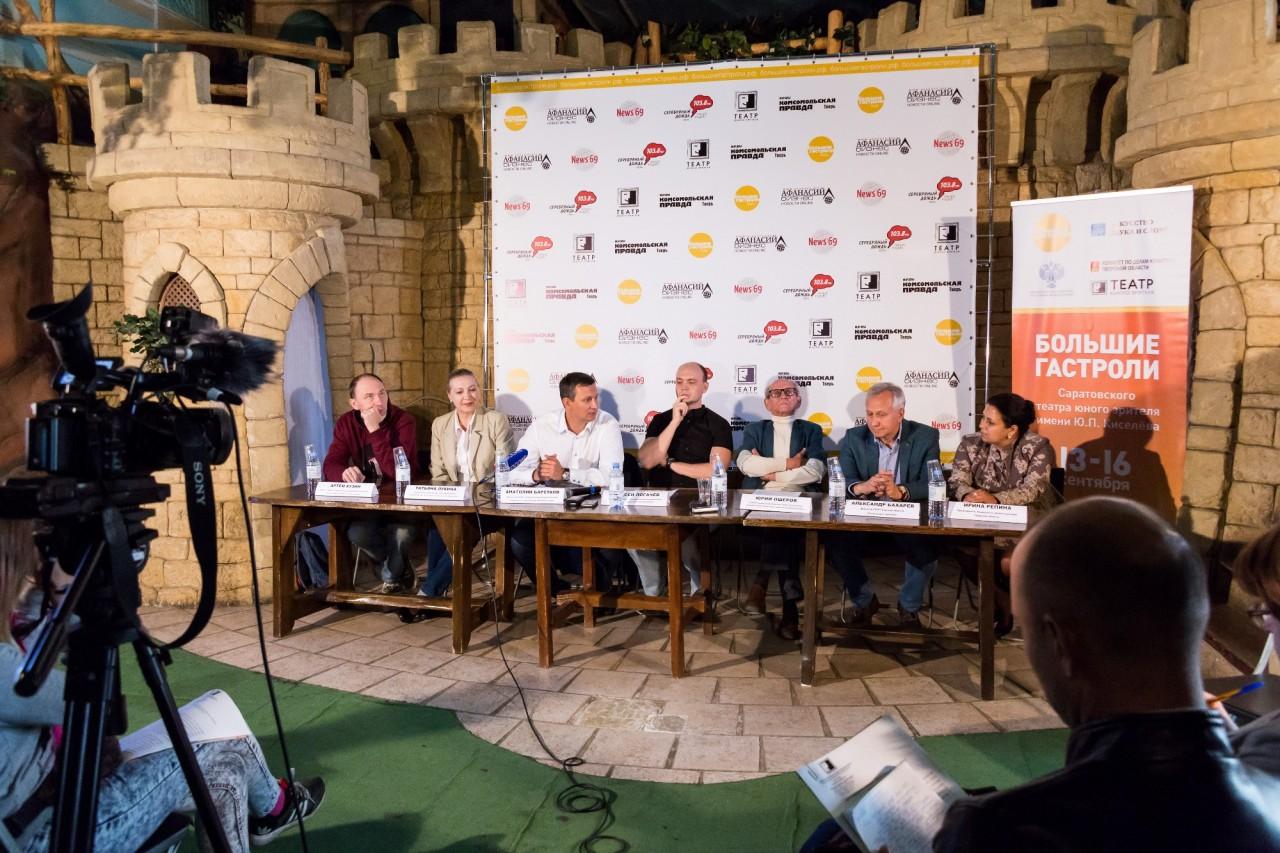 В Тверской области жители от 14 до 79 лет могут принять участие в литературном конкурсе«Vita.ТЮЗ»