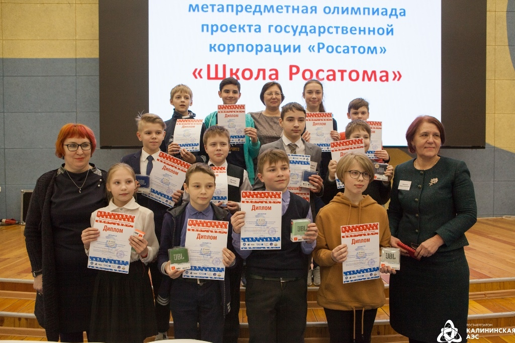 Школьники из Тверской области победили в интеллектуальной битве