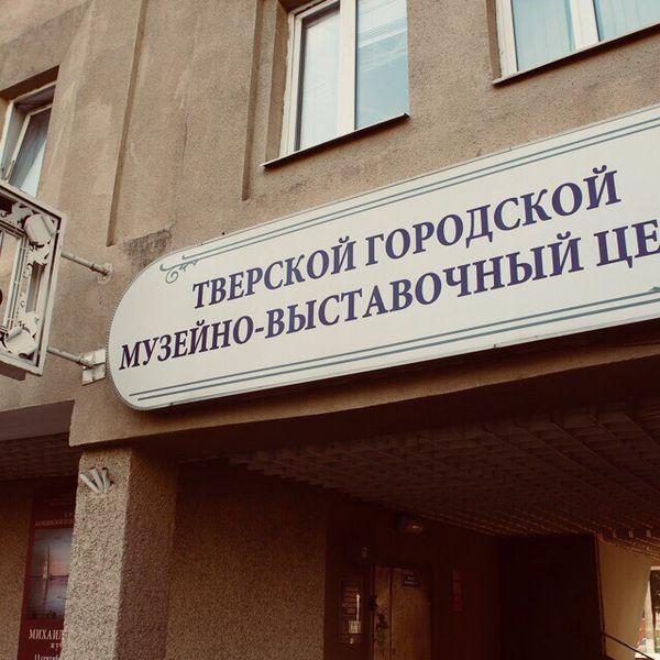 """В Твери проходит """"Арт-прорыв"""""""