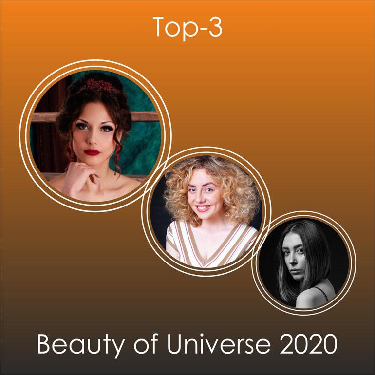 Титул «Краса Вселенной 2020» достался Ольге из Твери