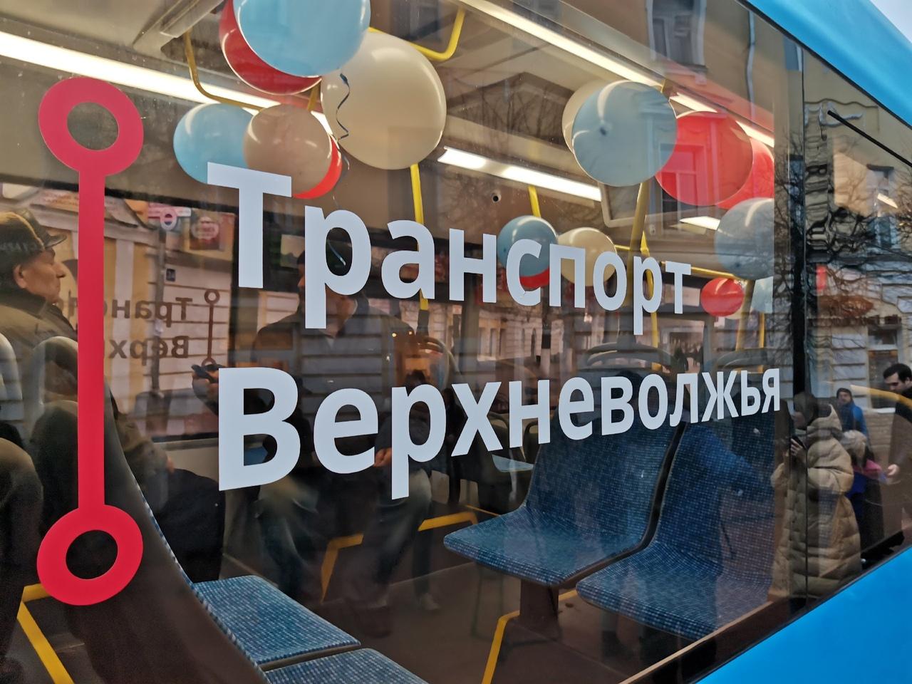 Автобусы «Транспорта Верхневолжья» выйдут еще на два маршрута