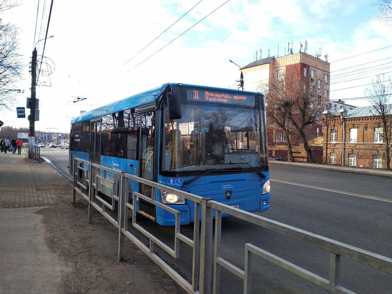 С 1 марта автобусы новой транспортной системы Твери начали принимать социальную карту