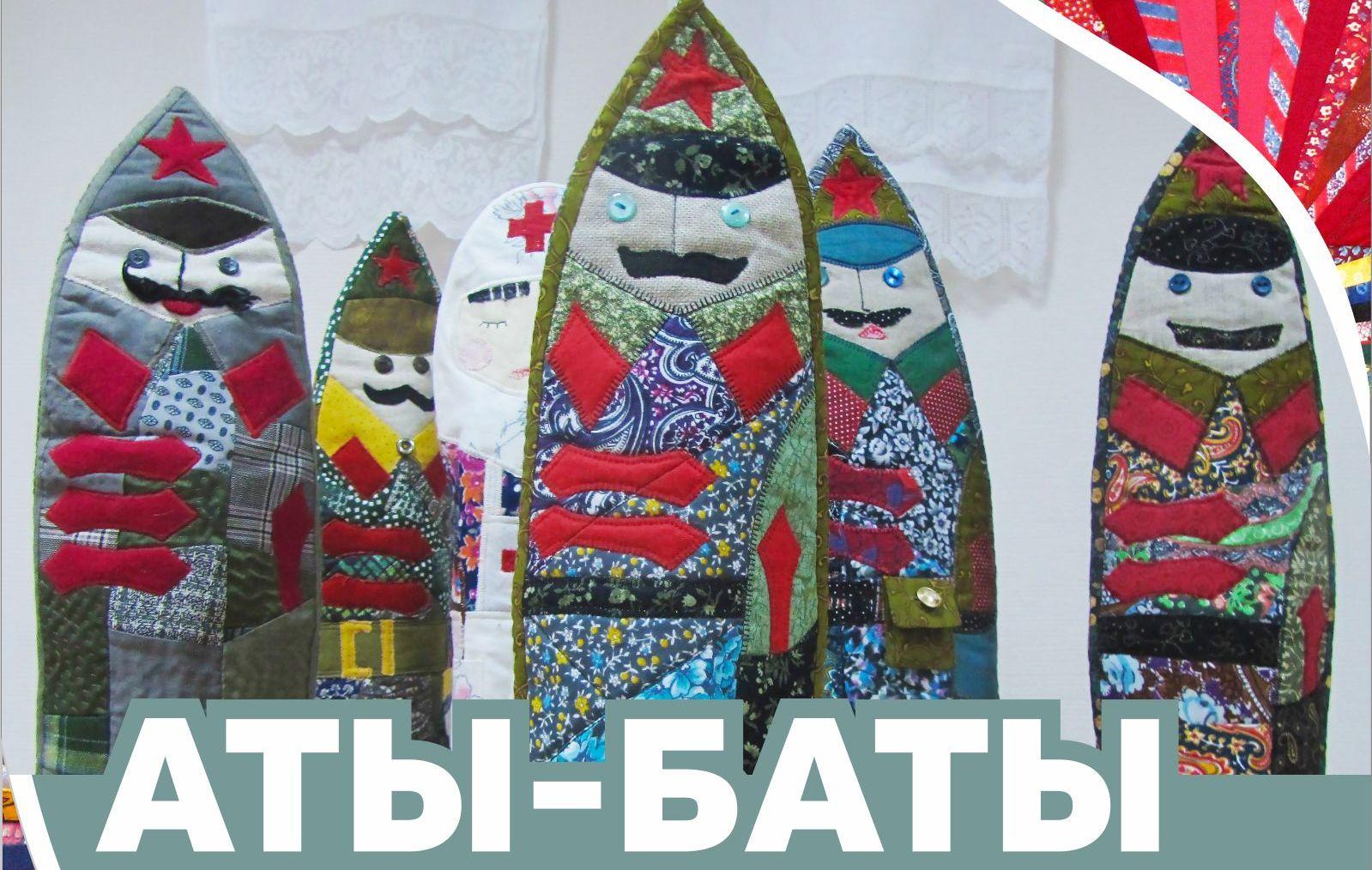 На текстильной выставке в Твери покажут детали русского военного мундира