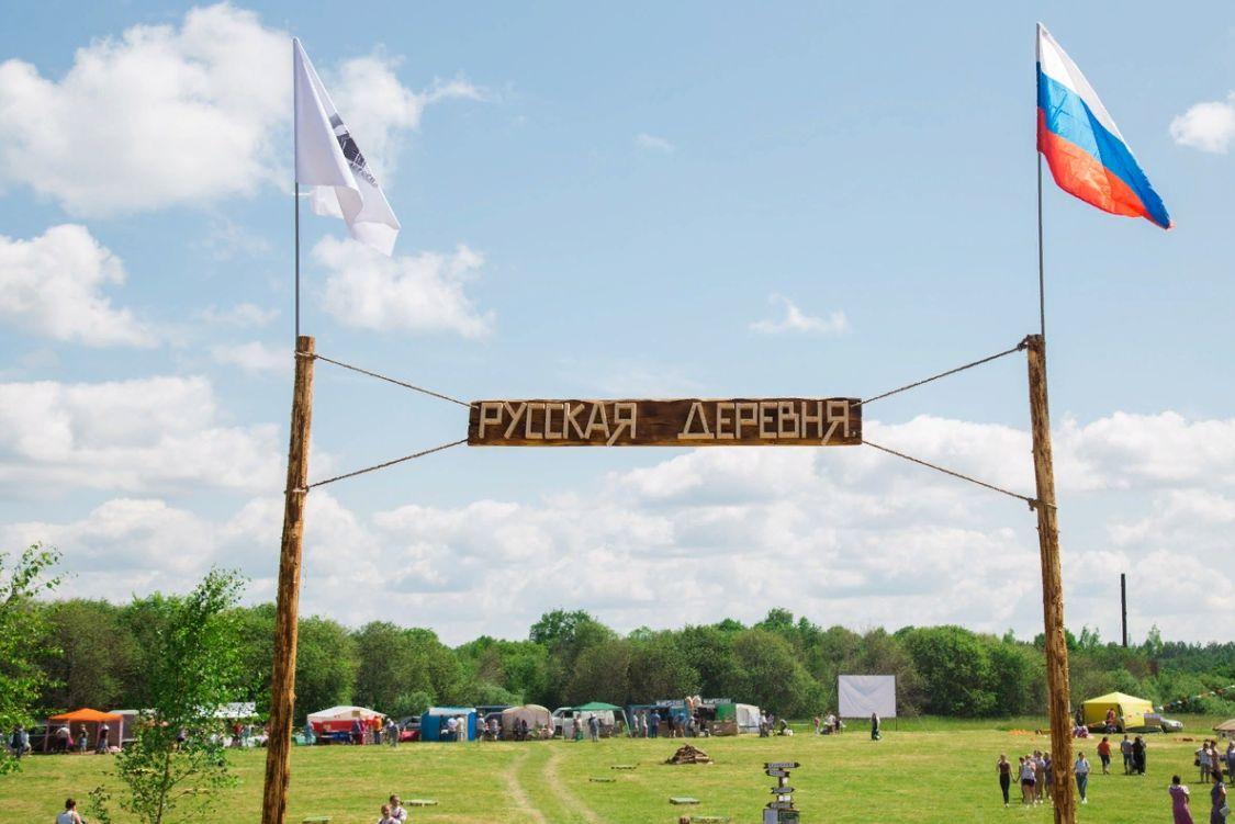 На нелидовской земле вновь пройдет фестиваль «Русская деревня»
