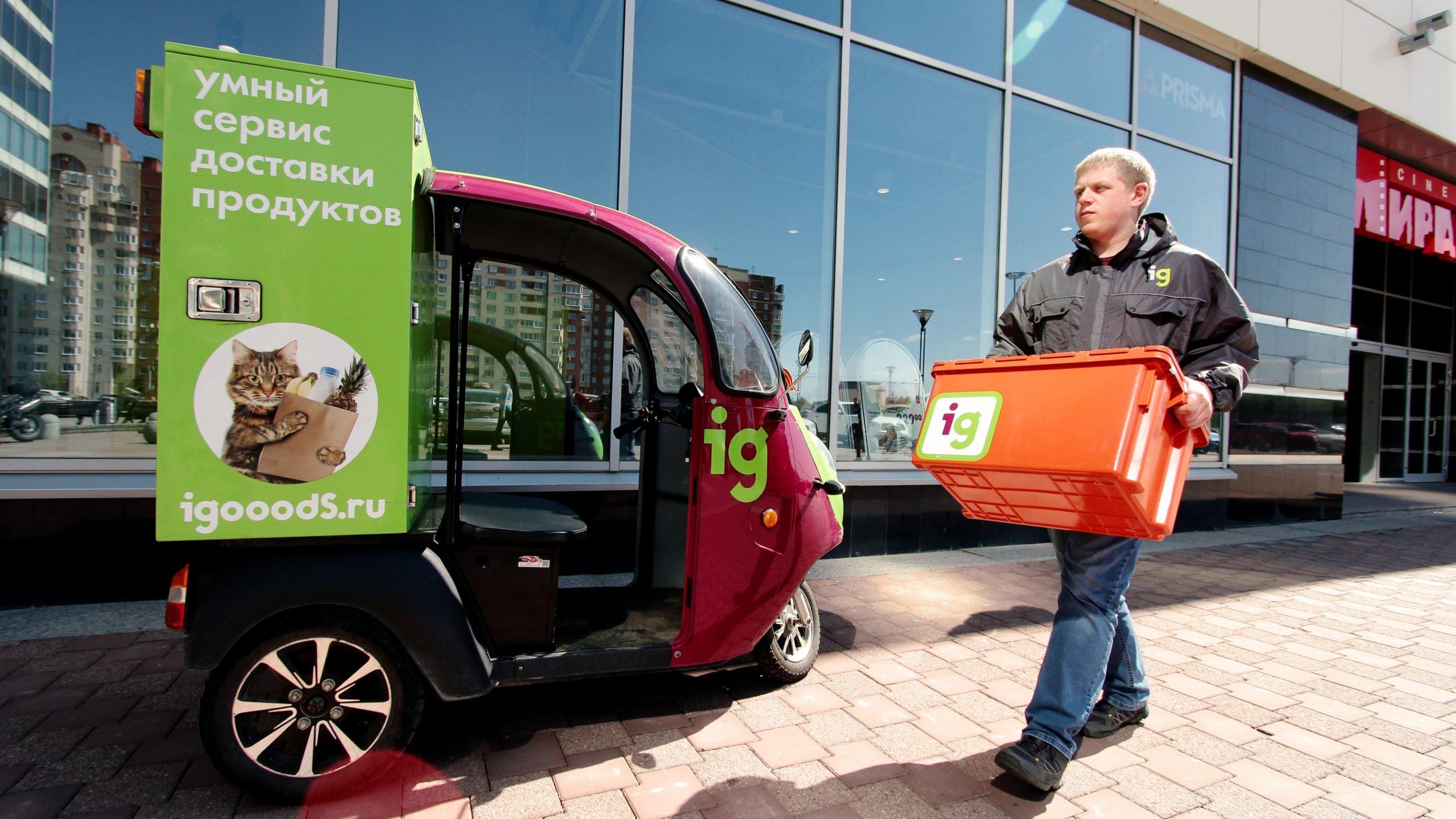 Сервис доставки iGooods начинает работу в Твери