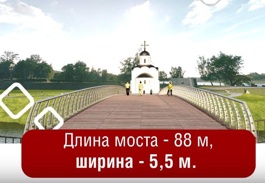 Появилось видео с проектом нового моста через Тьмаку в Твери
