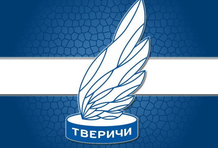 На Всероссийские соревнования в Тверь приедут юные хоккеисты из Новомосковска