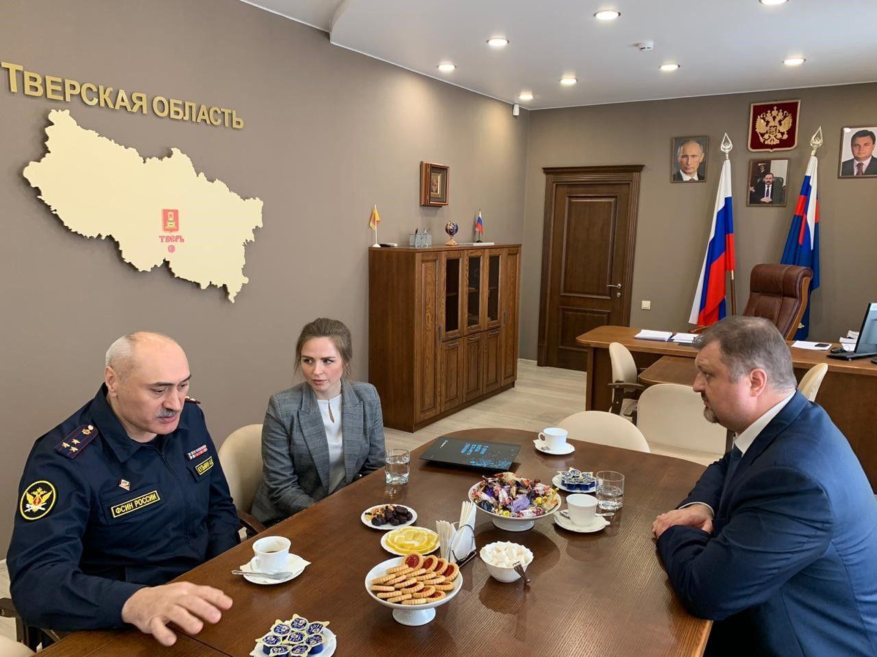 Банк «Открытие» провел рабочую встречу с УФСИН России по Тверской области
