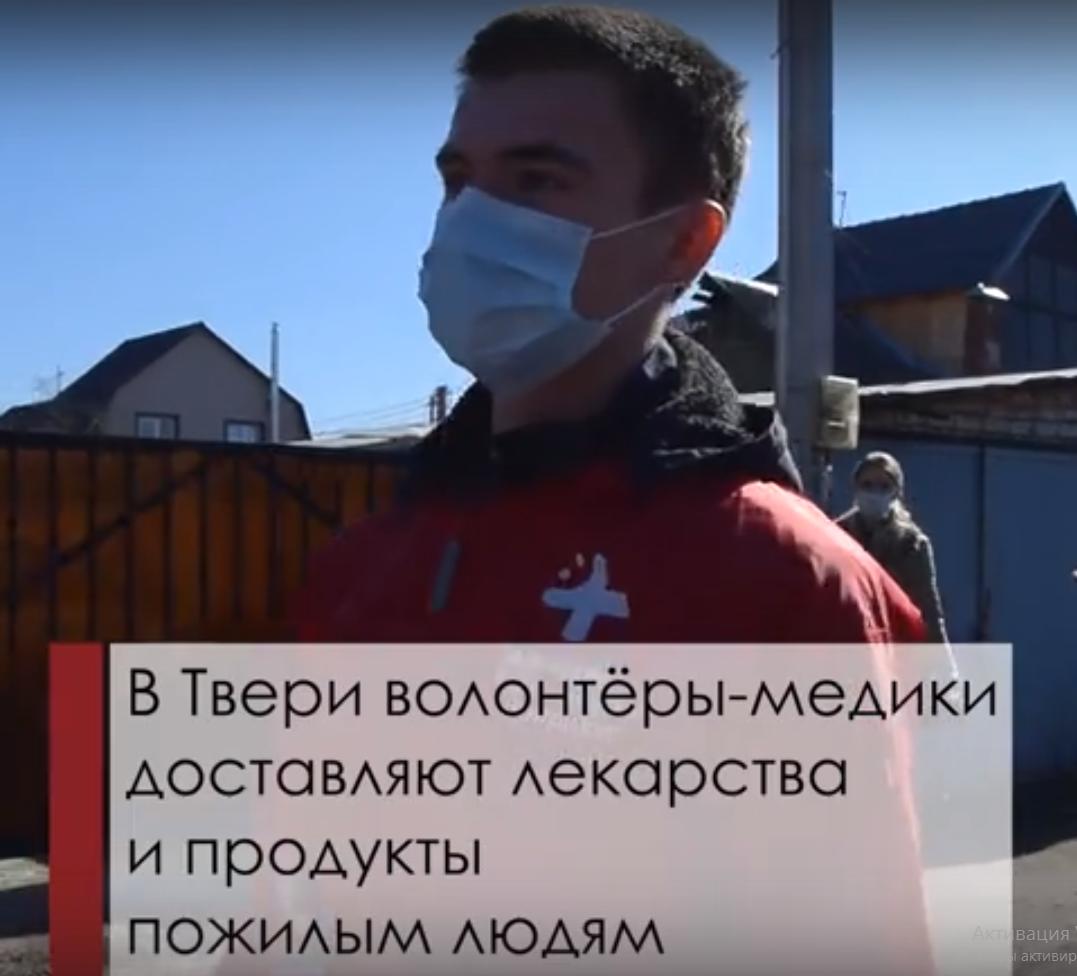 Открыт приём заявок на доставку продуктов пенсионерам на дом в Тверской области