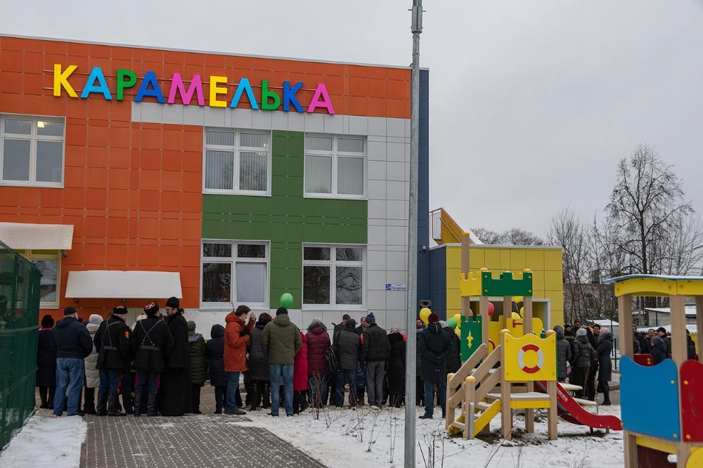 Елена Борисова: Благодаря стараниям губернатора сбылась мечта старичан – качественно и в срок построен новый детский сад