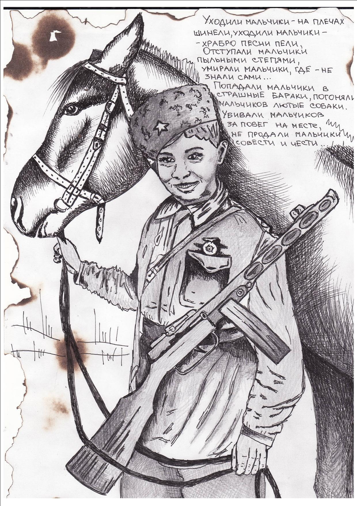 Почта России приглашает юных тверитян принять участие во Всероссийском творческом конкурсе «Спасибо маленькому герою»
