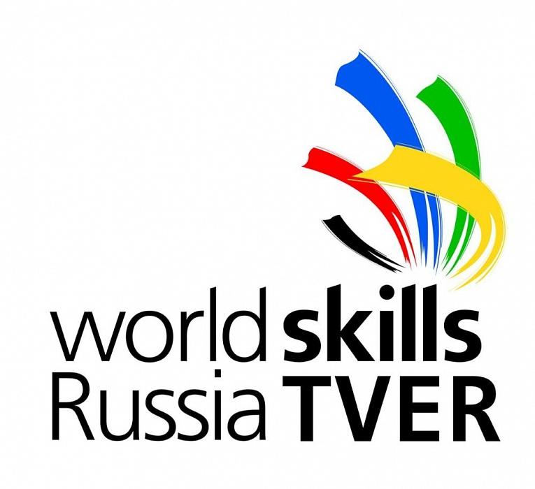 В Твери стартовал чемпионат «Молодые профессионалы»