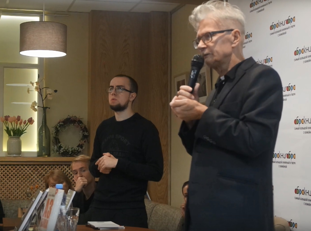 Опубликовано последнее выступление Эдуарда Лимонова в тверском магазине
