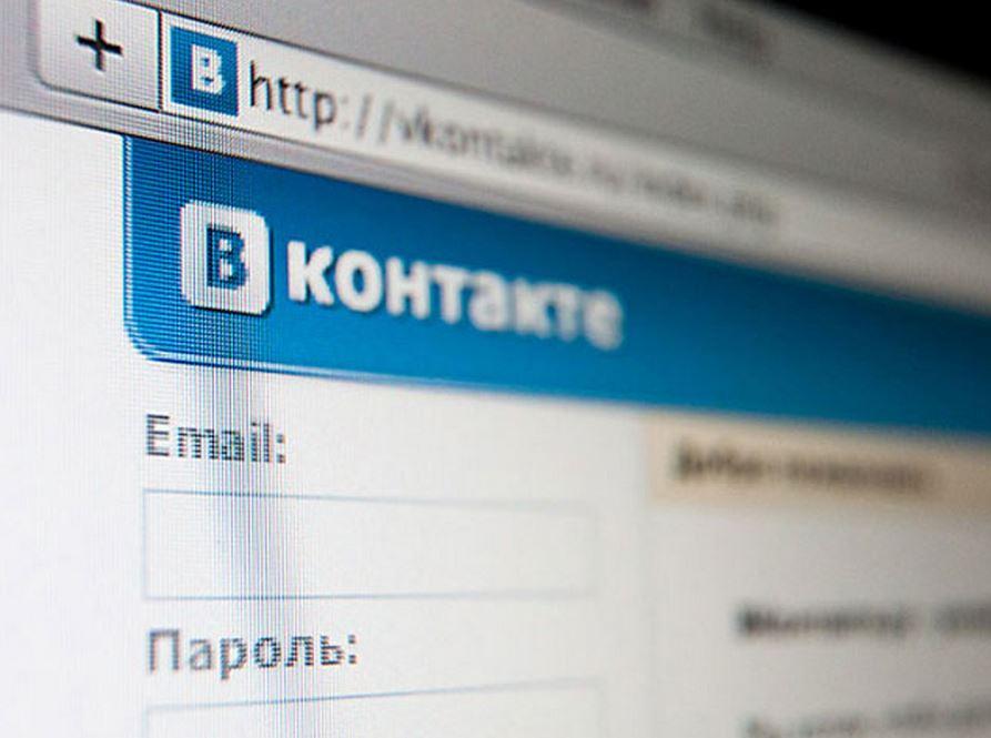 За оскорбление в «ВКонтакте» жительница Тверской области заплатит штраф