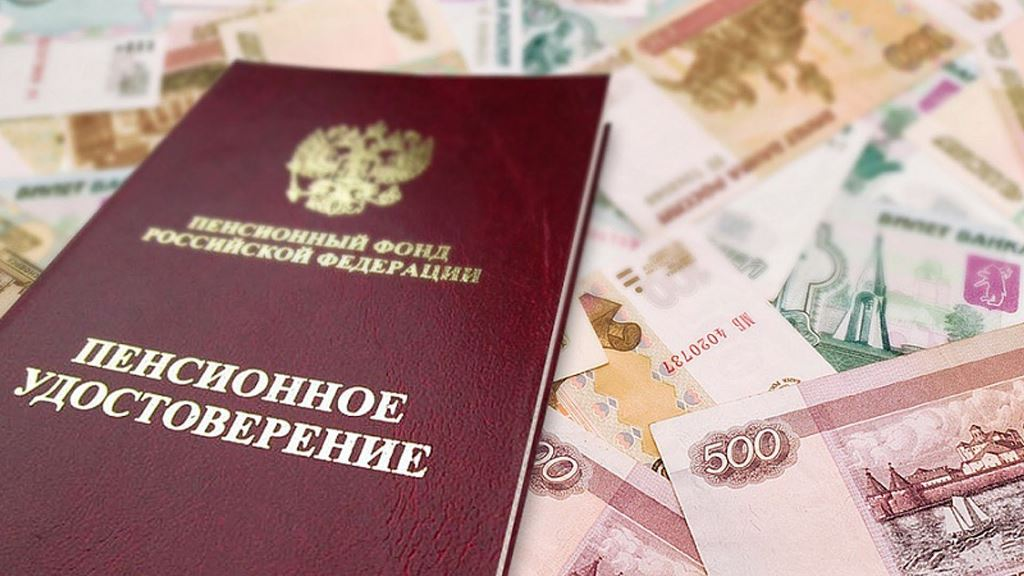 В праздники изменится график доставки пенсий в Тверской области