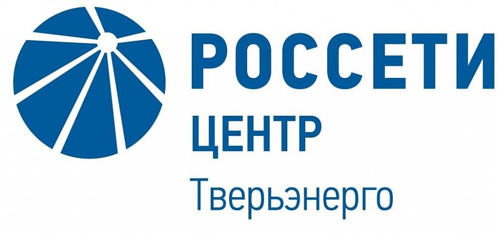«Россети» взяли под особый контроль надёжность электроснабжения ключевых инфраструктурных и социальных объектов России