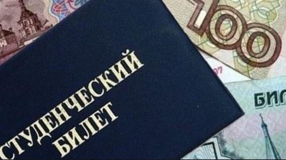Студентам колледжей в Тверской области повысят стипендию