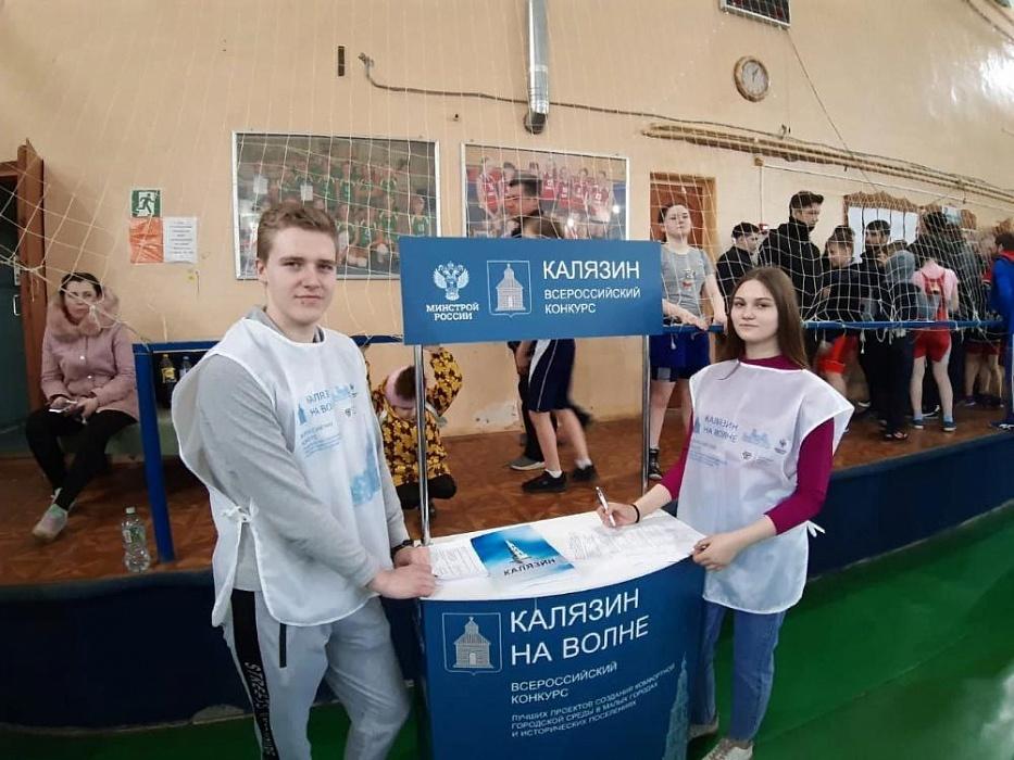 Жители Калязина решают, как будет выглядеть обновленная набережная
