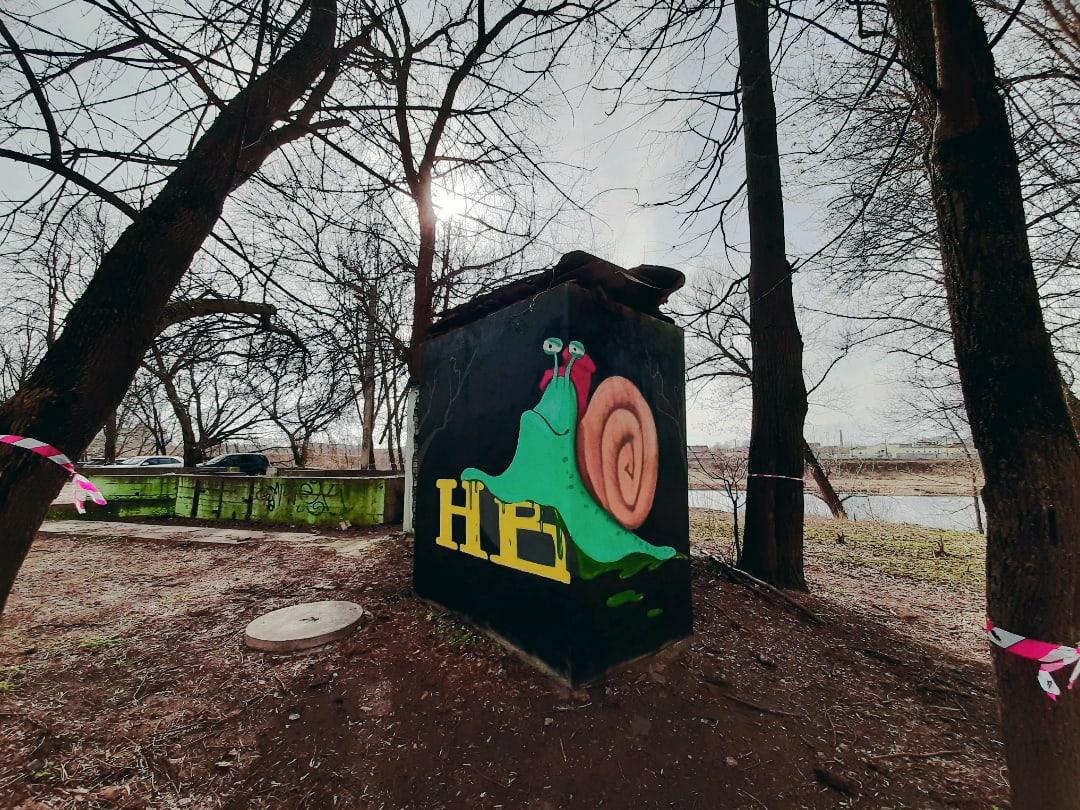 В Твери появился новый арт-объект