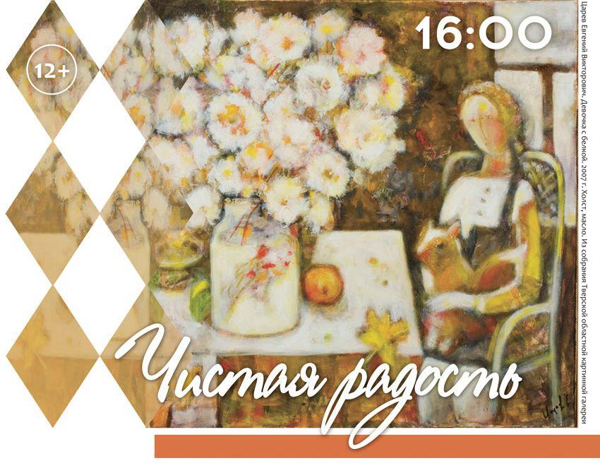 Жителей Твери приглашают на музейно-театральный вечер в честь Международного женского дня