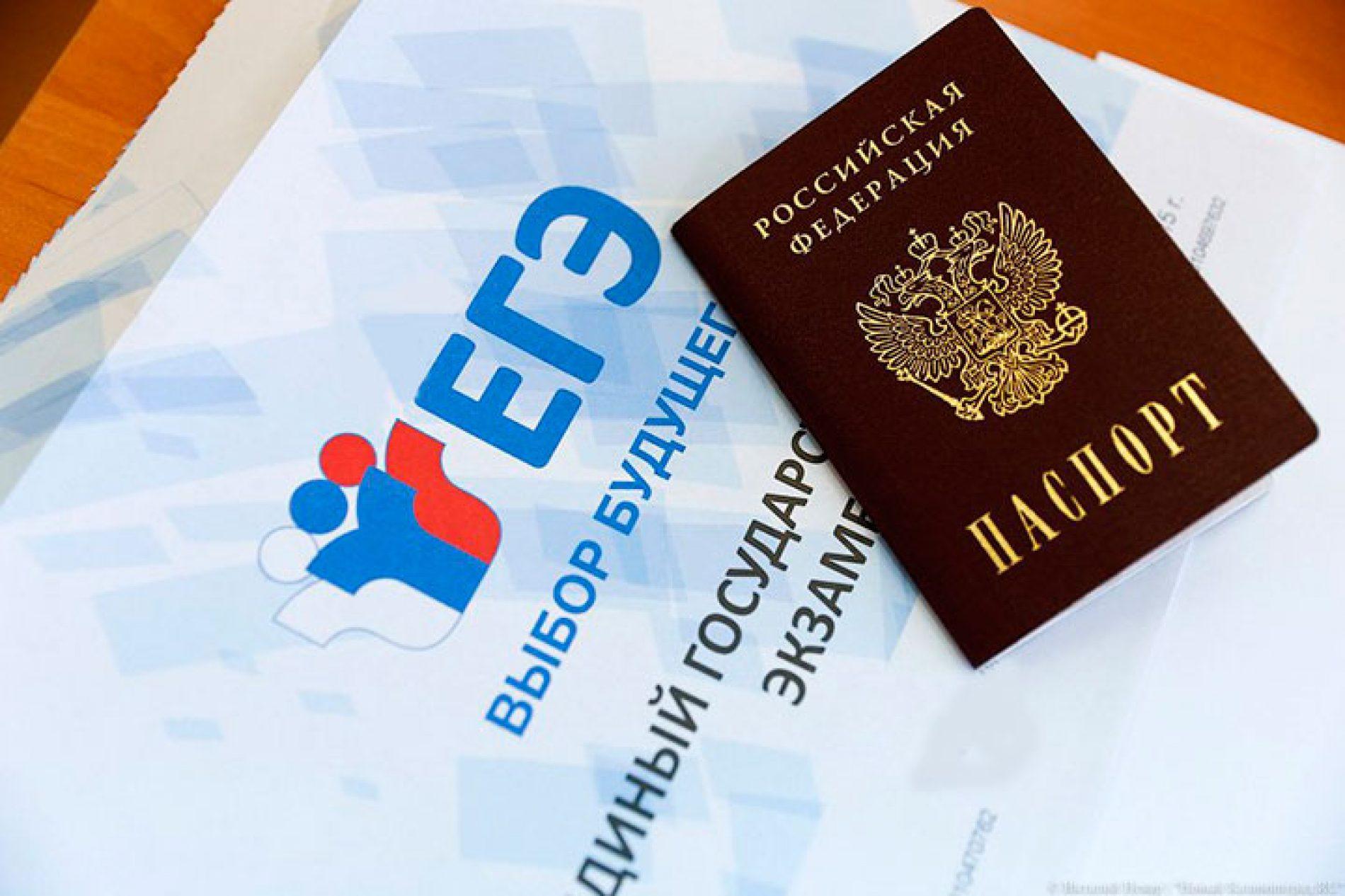 В Тверской области перерегистрация участников досрочного периода ЕГЭ продлена до 8 апреля