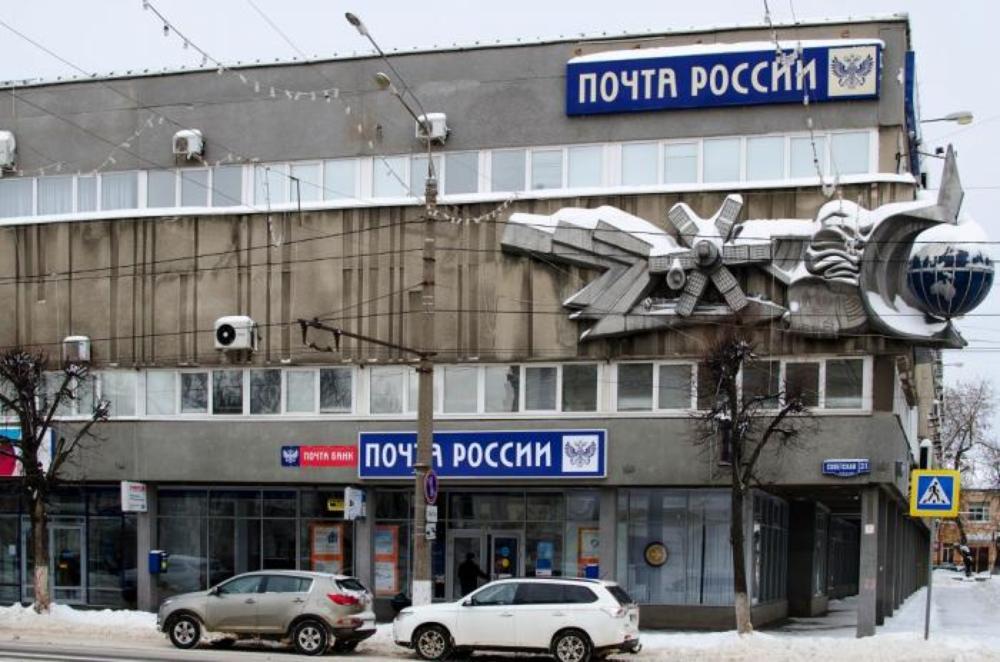 Почта в Тверской области объявила свой рабочий график на 8 марта