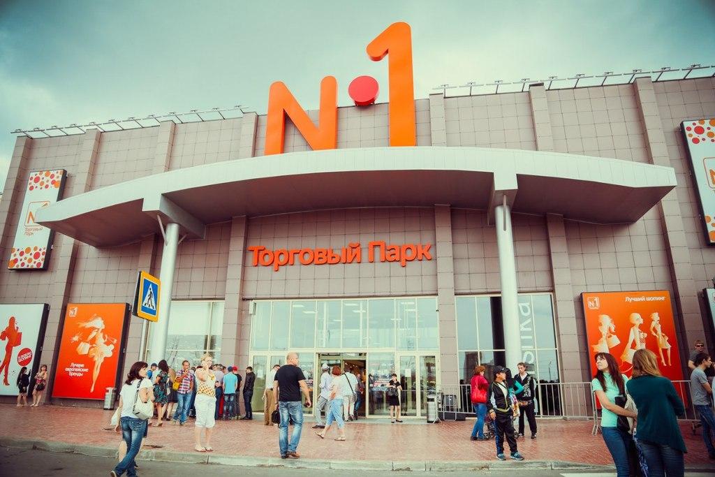 Тверской торговый парк зовет на танцы