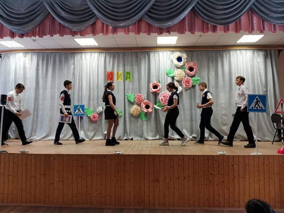 В Конаковском районе прошел конкурс отрядов ЮИД