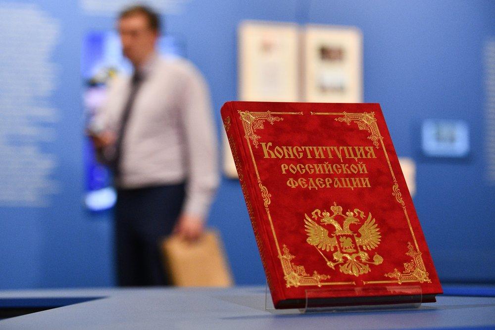 Владимир Путин подписал закон о поправке к Конституции Российской Федерации