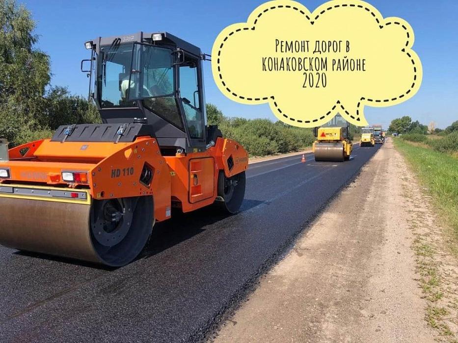 В Тверской области появятся километры новых дорог