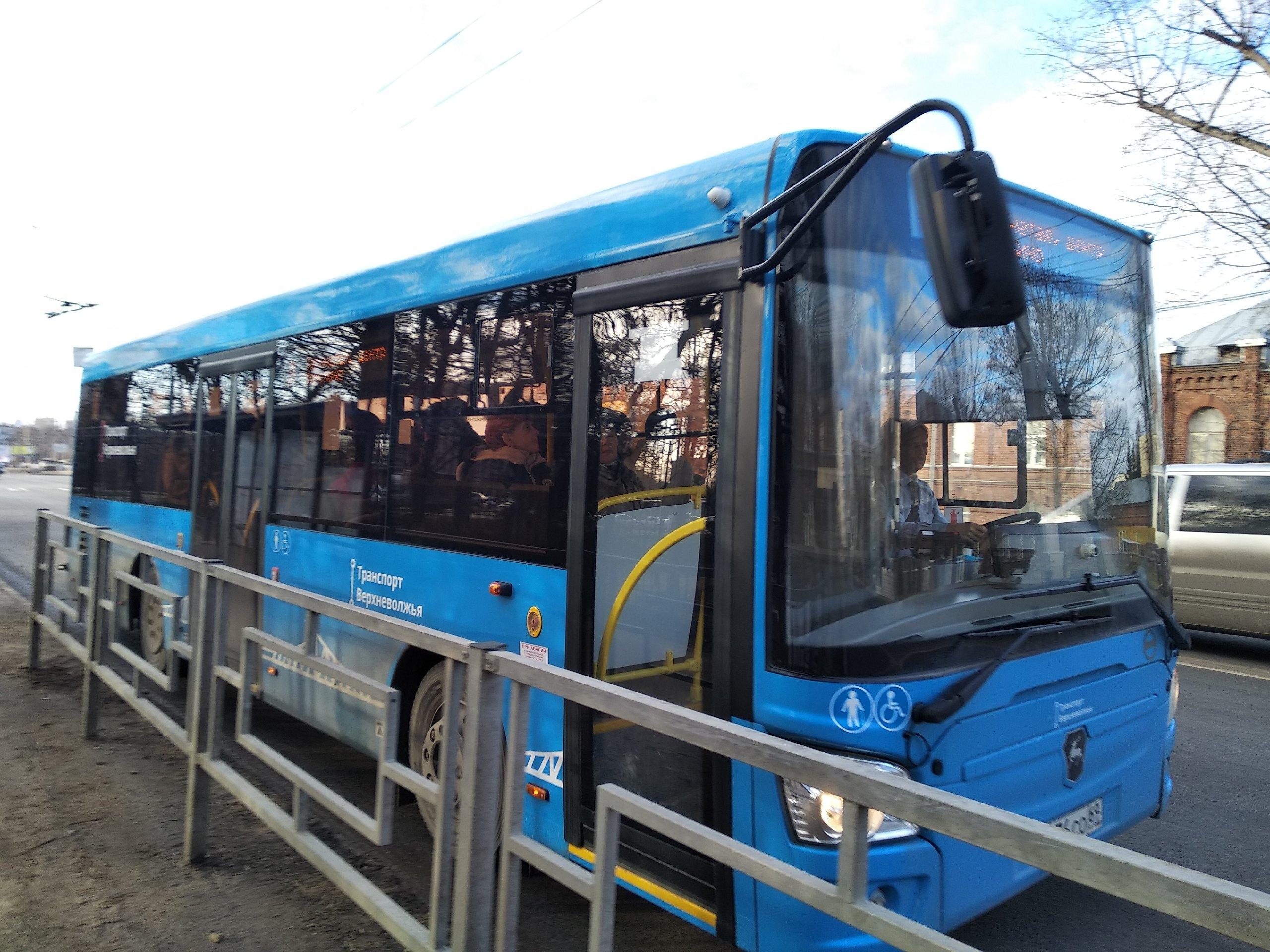 Синие автобусы выходят на маршрут Тверь - Эммаусс