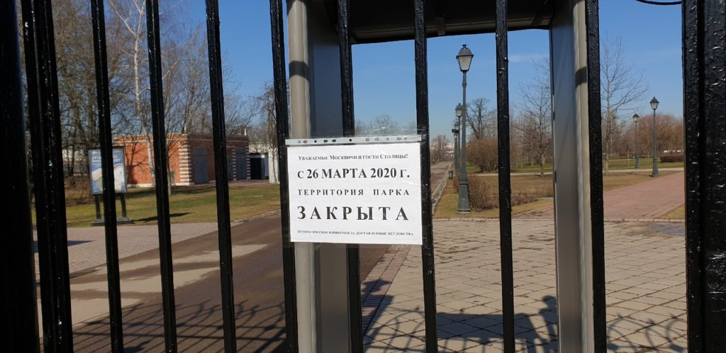 Мэр Москвы попросил не ездить в Москву
