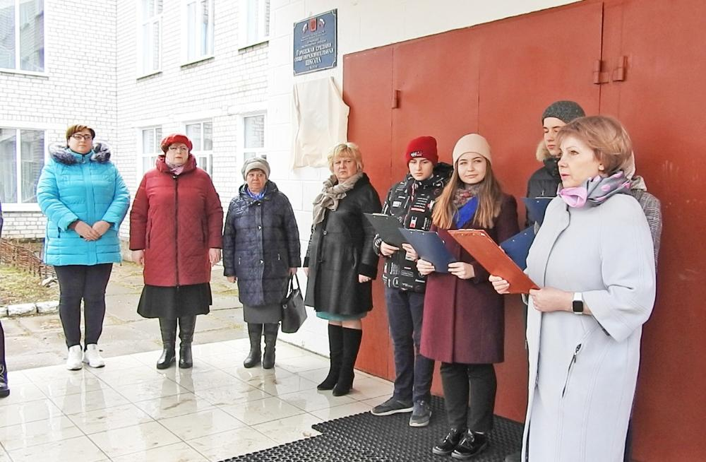 В Тверской области состоялось  открытие памятной доски в честь знаменитой партизанки