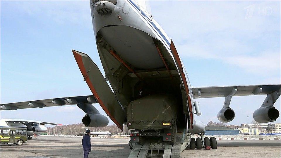 Тверские летчики оказали помощь Италии