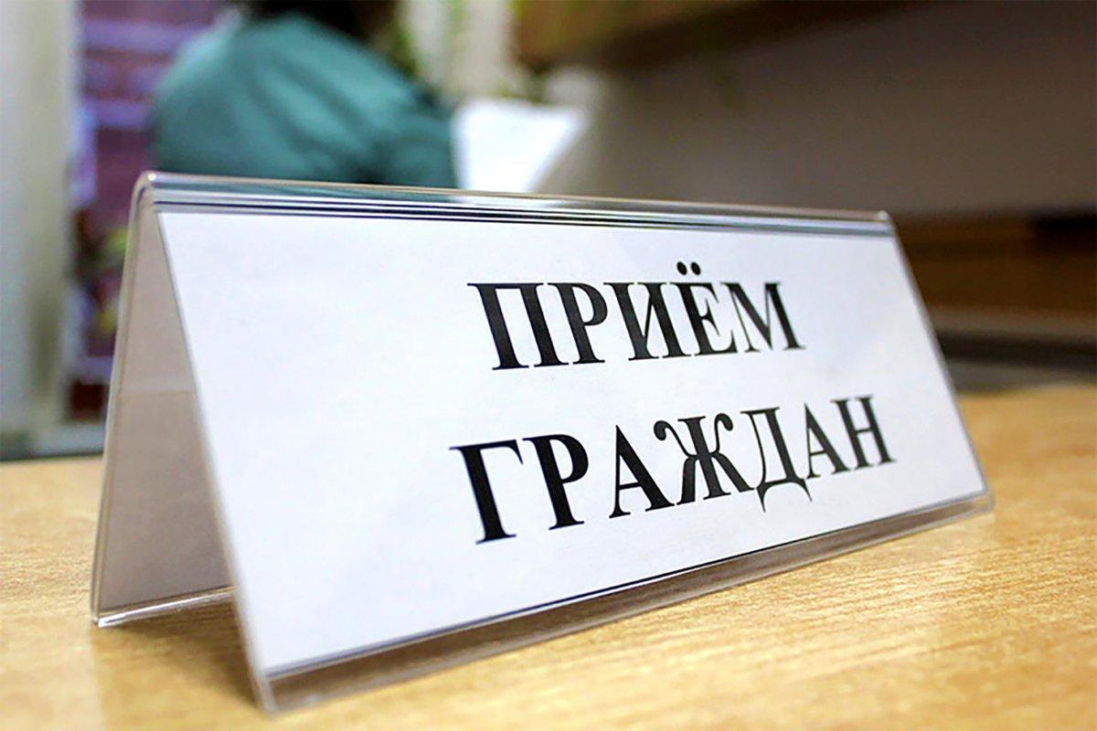 В Западнодвинском районе состоится единый день депутатского приёма