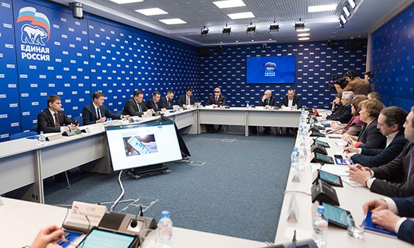 «Единая Россия» выступила за упрощение прохождения инвалидами медико-социальной экспертизы