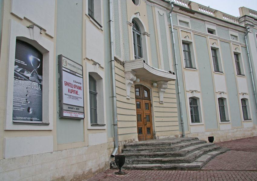 ТЮЗ в Твери начинает работу в режиме онлайн