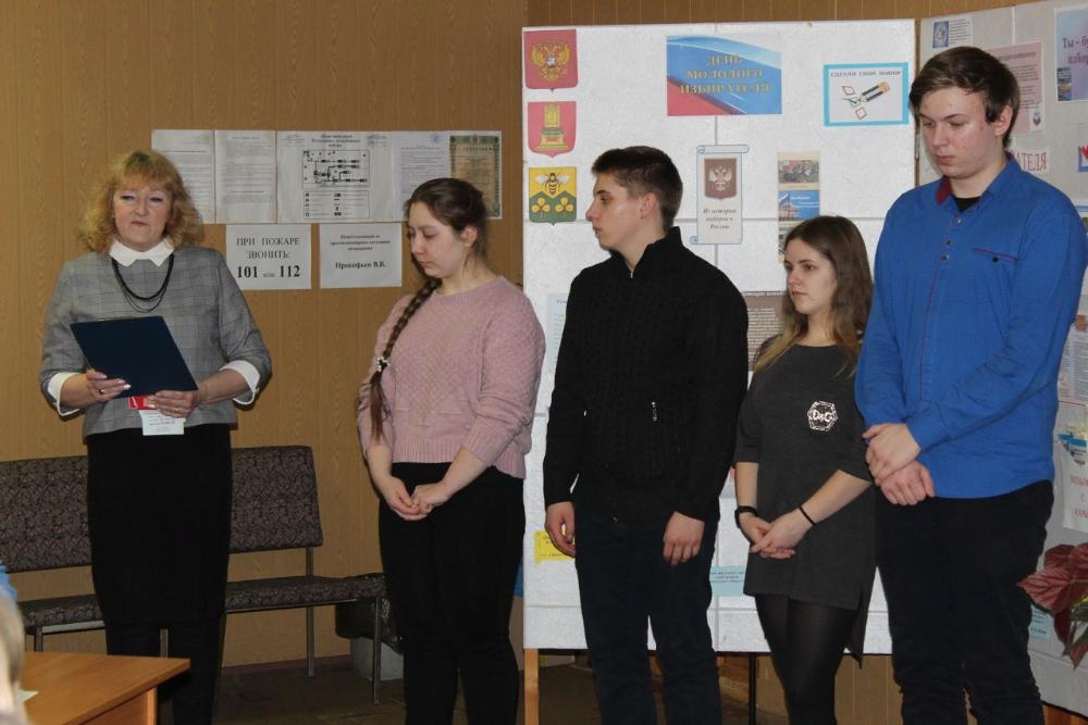 В правовой игре приняли участие старшеклассники Тверской области