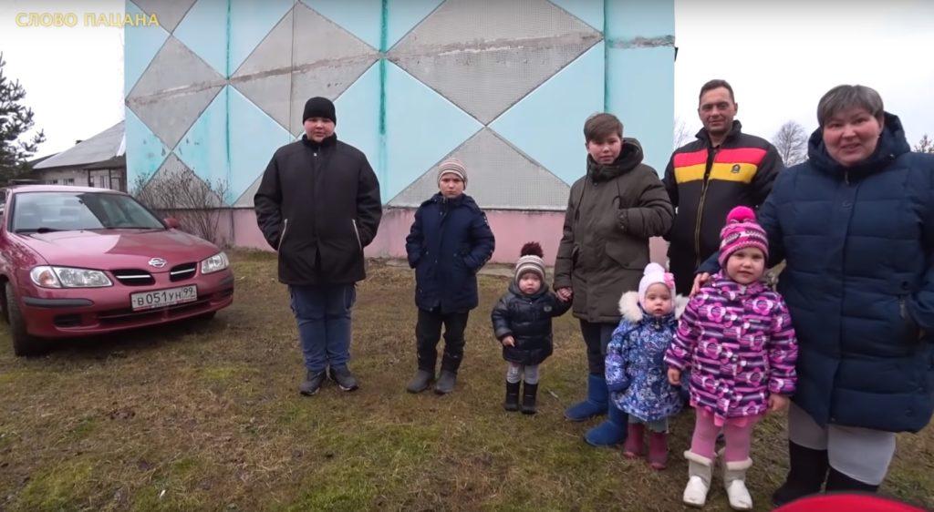Блогеры подарили семье из поселка в Тверской области автомобиль