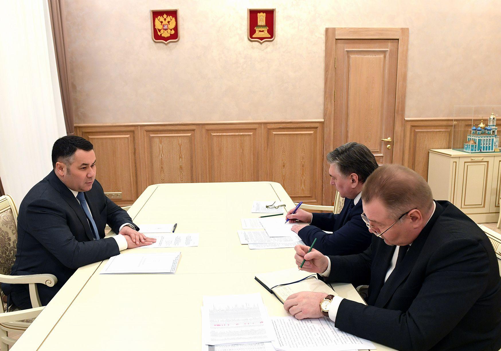 Игорь Руденя встретился с главой Твери Алексеем Огоньковым и главой Калининского района Андреем Зайцевым
