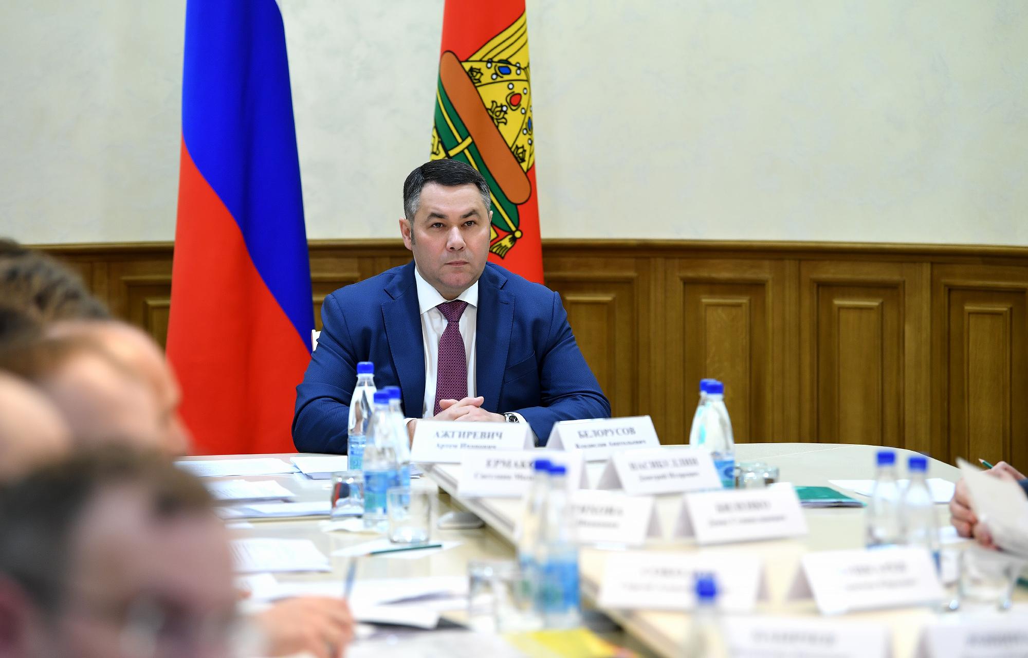 Игорь Руденя провёл совещание о строительстве в Тверской области объектов образования