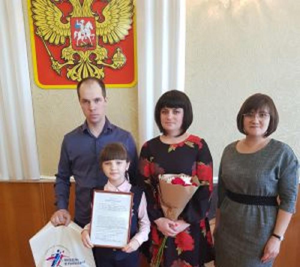 Молодые семьи из Торопецкого района получили свидетельства на социальной выплаты