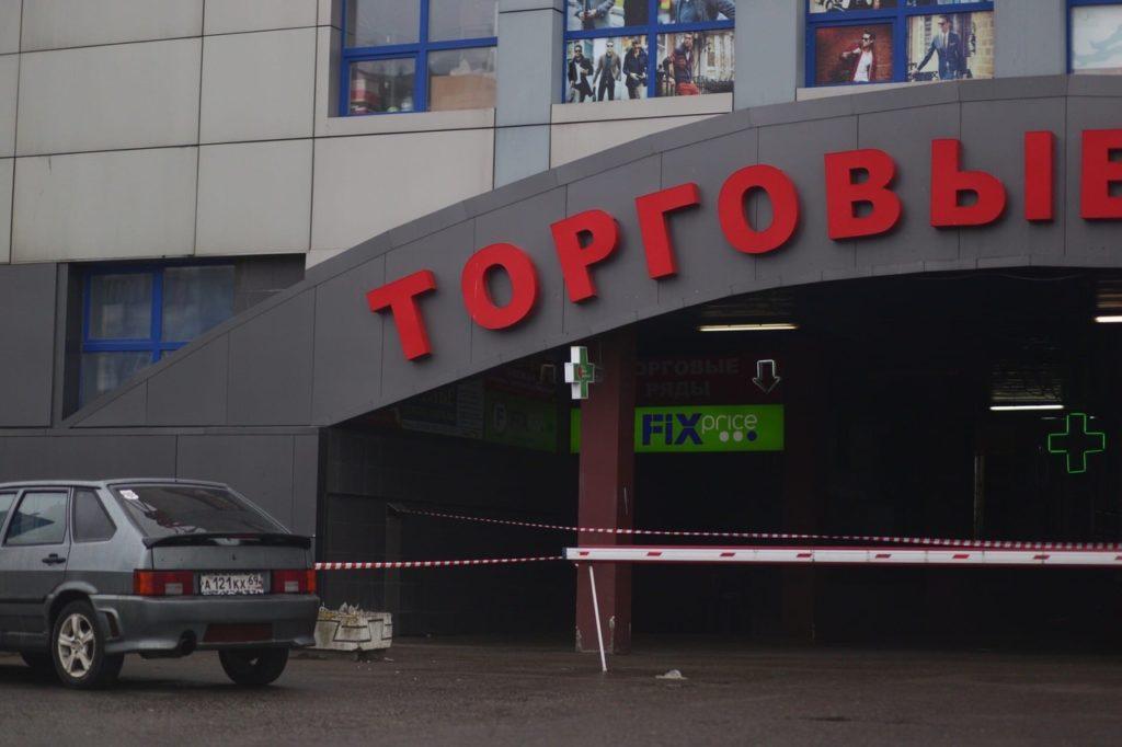 """В Твери эвакуировали торговый центр """"Можайский"""""""