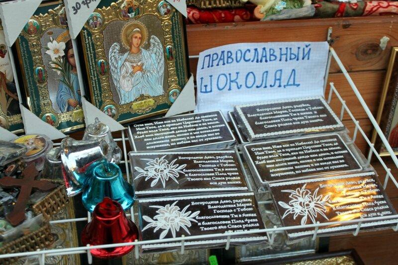В  супермаркетах появился шоколад с изображением тверских храмов