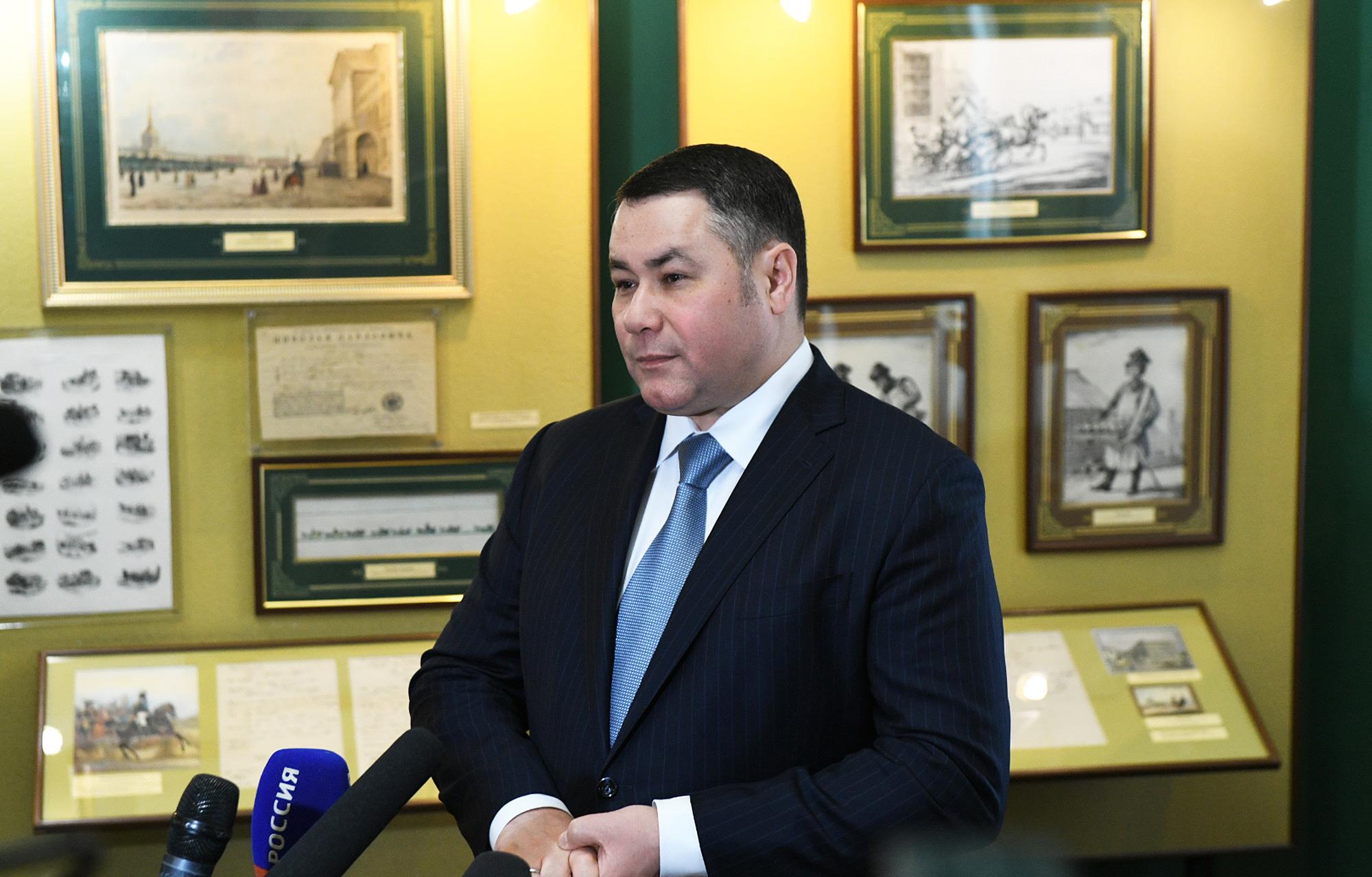 Возможности национальных проектов и программ будут реализованы в Тверской области